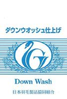 http://www.niconicogenki.com/blog/blog/DownWash.jpg