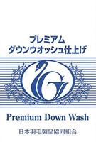 http://www.niconicogenki.com/blog/blog/PremiumDownWash.jpg