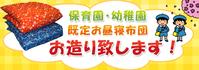 nyugaku-index.jpg
