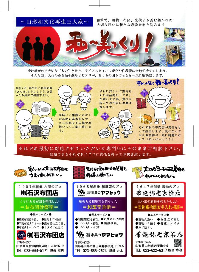 http://www.niconicogenki.com/blog/blog/wa-bikkuri04-1.jpg