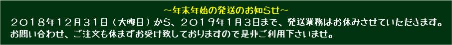 http://www.niconicogenki.com/blog/blog/yasumi.jpg